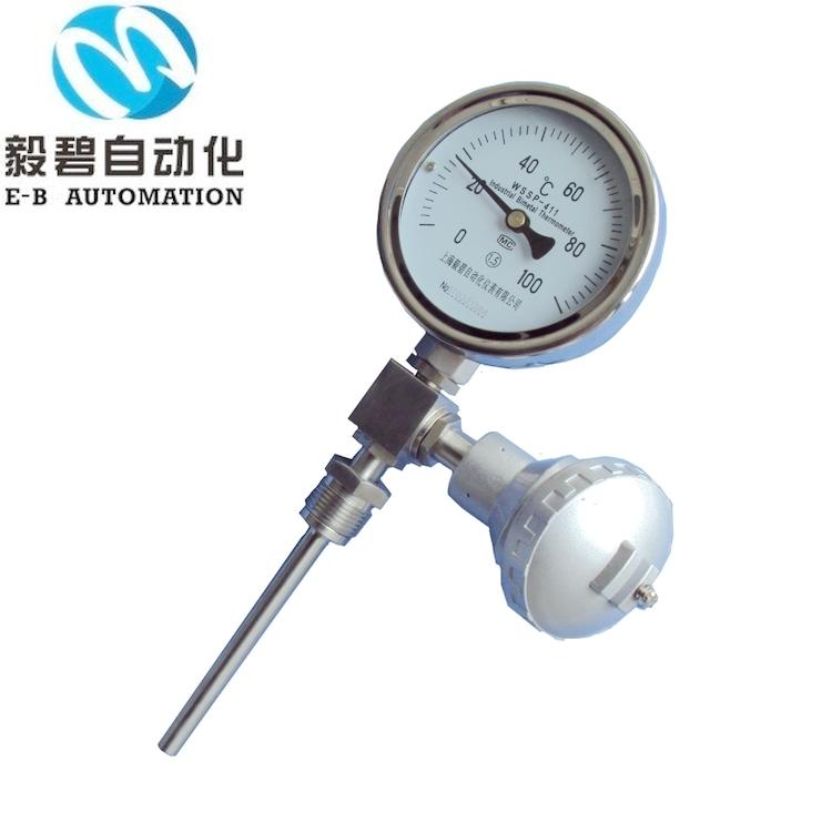 远传双金属温度计(带热电阻/偶)